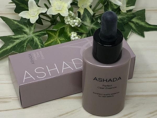 ASHADA(アスハダ)パーフェクトクリアエッセンスの各店舗の価格比較