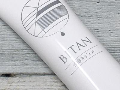 BITAN(ビタン)の良いところ・惜しいところ