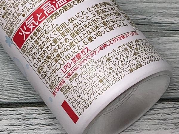Bifesta(ビフェスタ) 泡洗顔コントロールケアの全成分