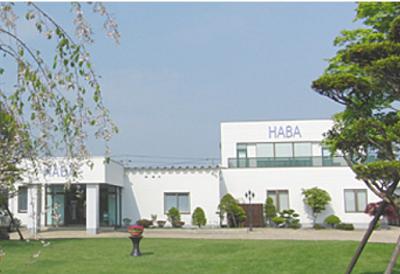 HABA 高品位スクワランの販売会社は?