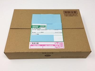HABA 高品位スクワランを申し込んでから翌日には商品が届きました!