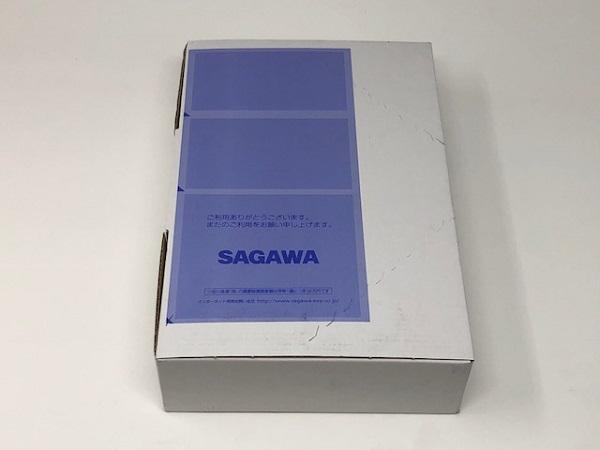 LEVIGA(レヴィ―ガ)モイスチュアセラム申し込みから4日後に商品が到着しました!