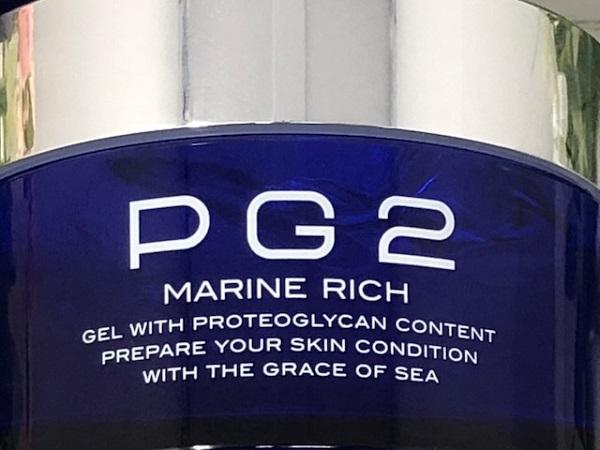 PG2 マリーンリッチのその他気になる情報