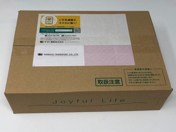 PG2 マリーンリッチ申し込みから7日後に商品が到着しました!