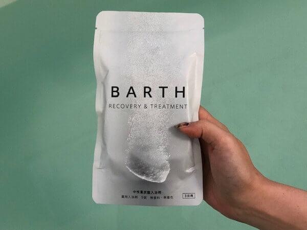 BARTH(バース):RECOVERY&TREATMENT 中性重炭酸入浴剤