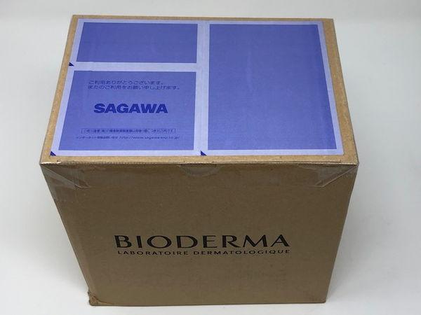 ビオデルマ サンビシオ エイチツーオーD申し込みから6日後に商品が到着しました!