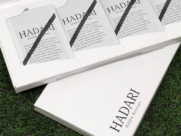 HADARI(はだり)は安心して使えるの?