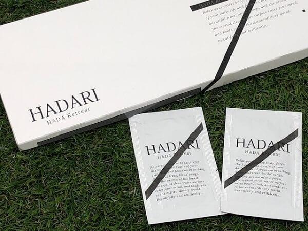 HADARI(はだり)のコスパは?