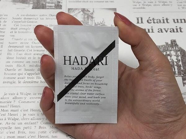 HADARI(はだり)の使い方は?