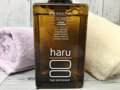 haru黒髪スカルプ・プロの良いところ・惜しいところ