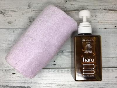 haru黒髪スカルプ・プロは安心して使えるの?