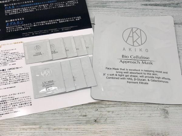 AKIKO HAS-βプレミアムエッセンスを実際に購入しました!