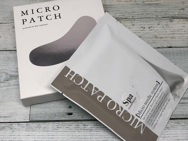 iマイクロパッチが乾燥小じわに効果を発揮する理由は?