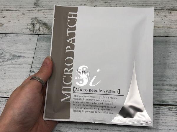 iマイクロパッチを実際に使ってみました!