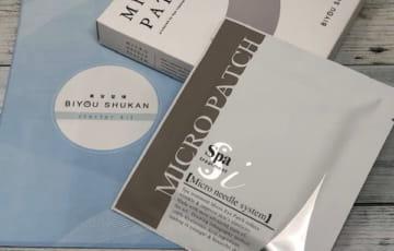 【写真あり】ⅰマイクロパッチを使ってみた!ヒアルロン酸100%のマイクロニードルで乾燥小じわは改善するのか口コミレビュー!