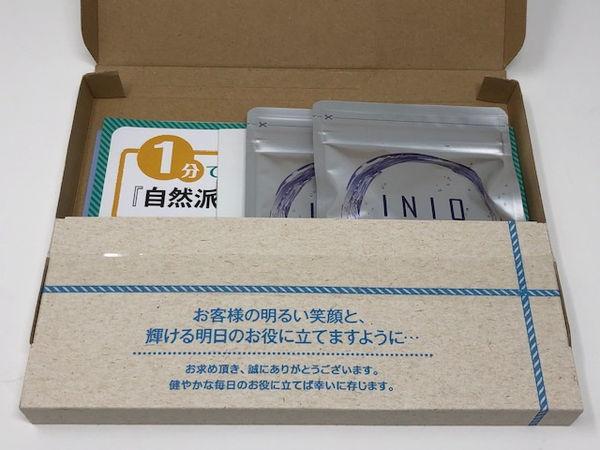 INIO(イニオ)の箱を開けてみると・・・