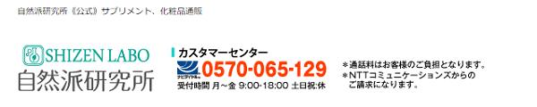 INIO(イニオ)の販売会社は?