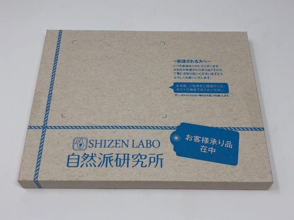 INIO(イニオ)申し込みから4日後に商品が到着しました!