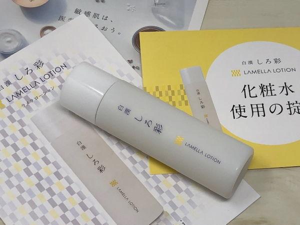 【総評】しろ彩ラメラローションは保湿力と浸透力の高い化粧水!継続使用で肌の赤み改善に期待できる!