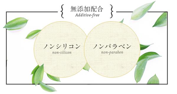シャンプーはアミノ酸系に9種類の植物エキスを配合