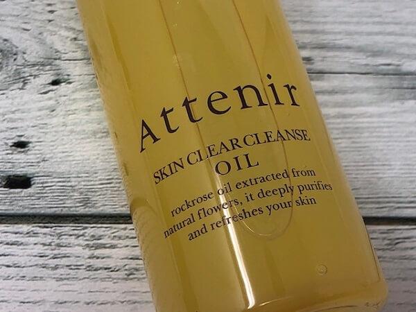 Attenir(アテニア)スキンクリア クレンズ オイルで明るい陶器肌を目指せる理由は?