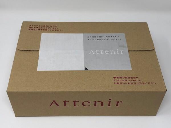 Attenir(アテニア)スキンクリア クレンズ オイル申し込みから3日後に商品が到着しました!