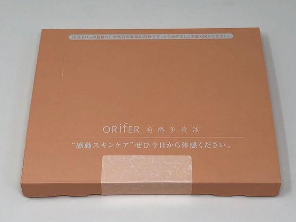 orifer(オリファ)発酵美養液申し込みから5日後に商品が到着しました!
