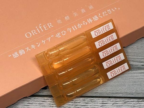 【写真あり】orifer(オリファ)発酵美養液を使ってみた! 独自成分セラビオのふっくら肌効果を口コミレビュー!