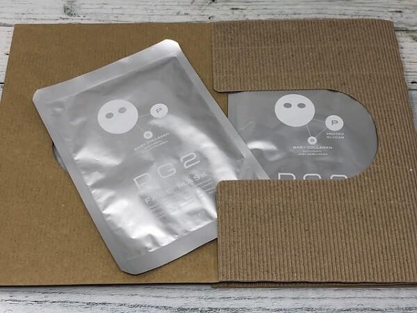 PG2 フェイスマスクの口コミや評価は?