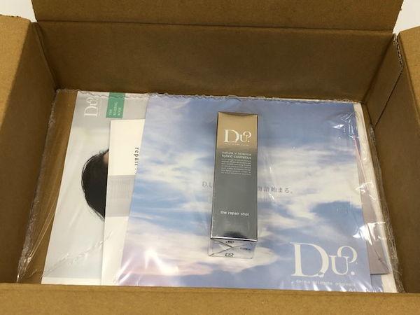 D.U.O ザ リペアショットの箱を開けてみると・・・