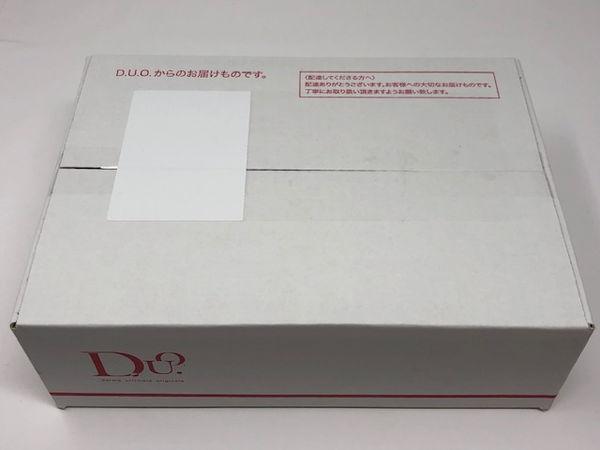 D.U.O ザ リペアショット申し込みから2日後に商品が到着しました!
