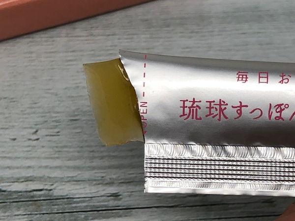 琉球すっぽんのコラーゲンゼリーを食べるタイミングは?