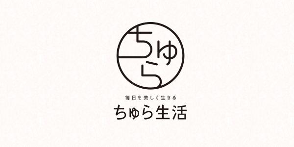 琉球すっぽんのコラーゲンゼリーの販売会社は?