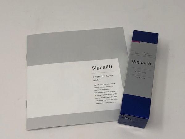Signalift(シグナリフト)エクストラエンリッチの同梱物は?