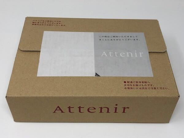 Attenir(アテニア)フュージョンスキンファンデーション ラスターフィニッシュ申し込みから3日後に商品が到着しました!