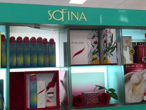 SOFINA(ソフィーナ):お店で肌診断