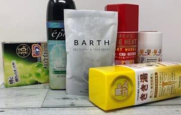 【徹底比較】人気の炭酸入浴剤7種類を使ってみた!湯冷めしにくく疲れが取れるオススメはこちら!