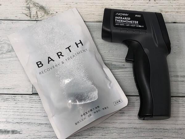 お湯の温度や入浴する時間は?