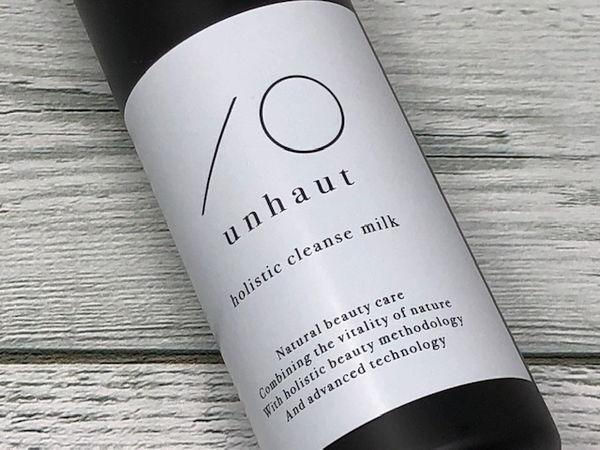 unhaut(アンオー)ホリスティッククレンズミルクのその他気になる情報