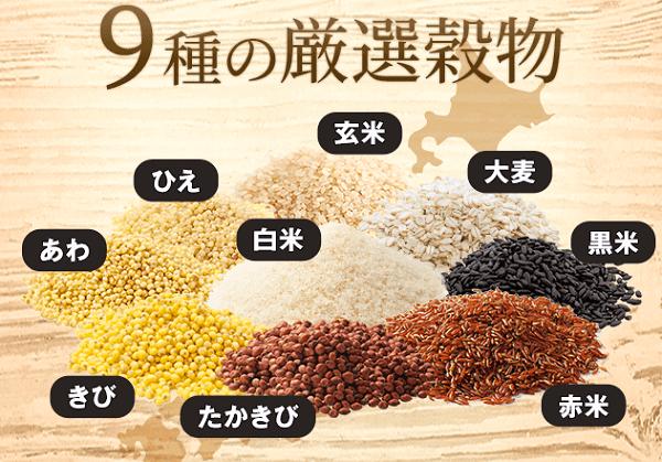 9種類の穀物と3種類の麹菌で作った寿穀麹酵素が効果を発揮!