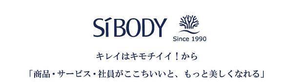 SiBODY(シーボディ)プラチナVCセラムの販売会社は?