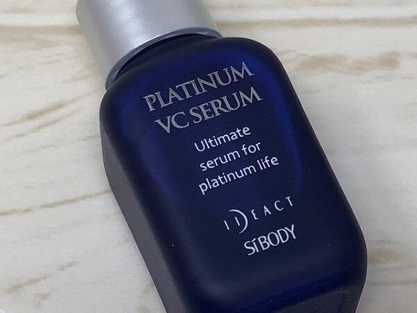 SiBODY(シーボディ)プラチナVCセラムが透明感のある美しい肌に導いてくれる理由は?